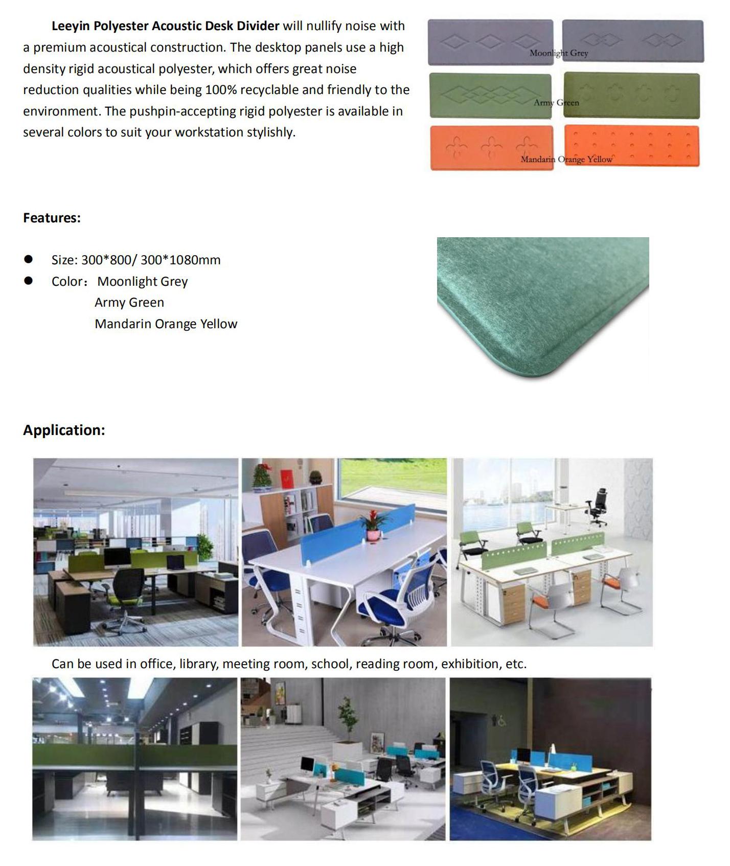 Polyester Acoustic Office Desk Divider