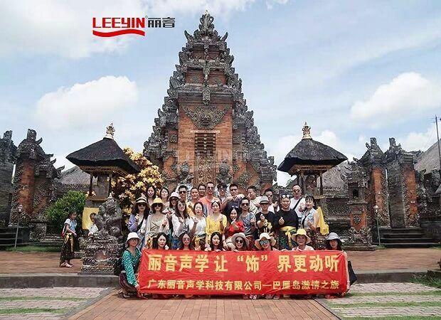 Leeyin Team Trip to Bali Island