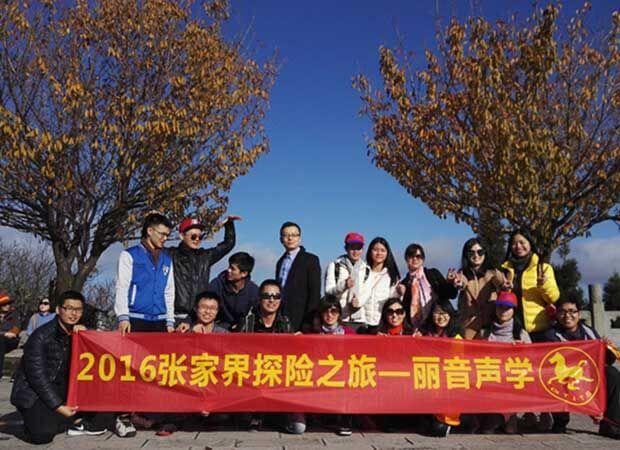 Leeyin Team Trip to Zhangjiajie, Hunan
