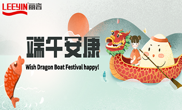 Notice for 2020 Chinese Dragon Boat Festival Holiday