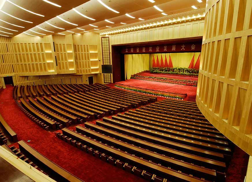 Leeyin Acoustic Design Project of Performance Hall