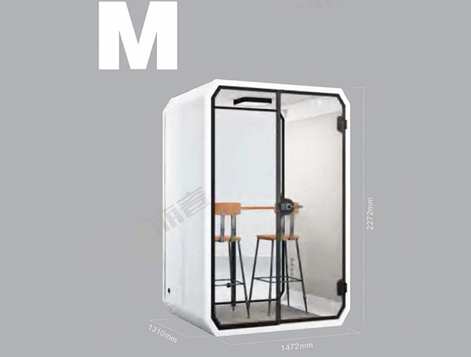 Modern portable soundproof recording booth for office