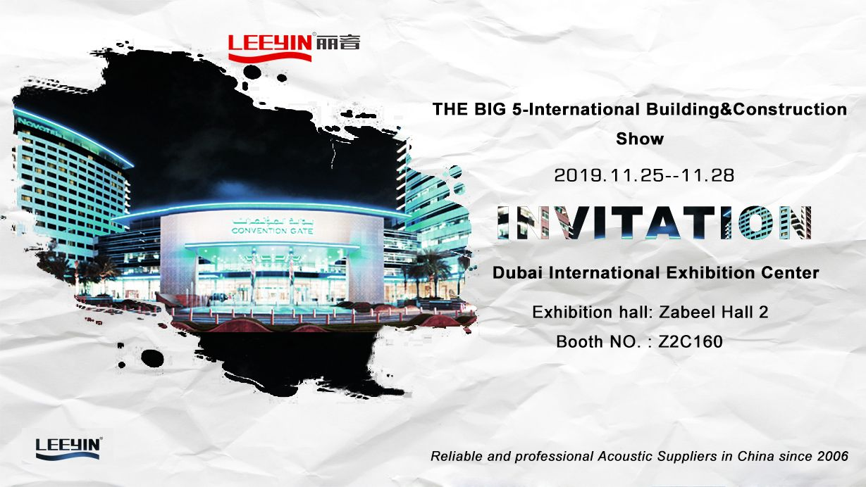 WE ARE COMING! The Big5 International Building&Construction Show