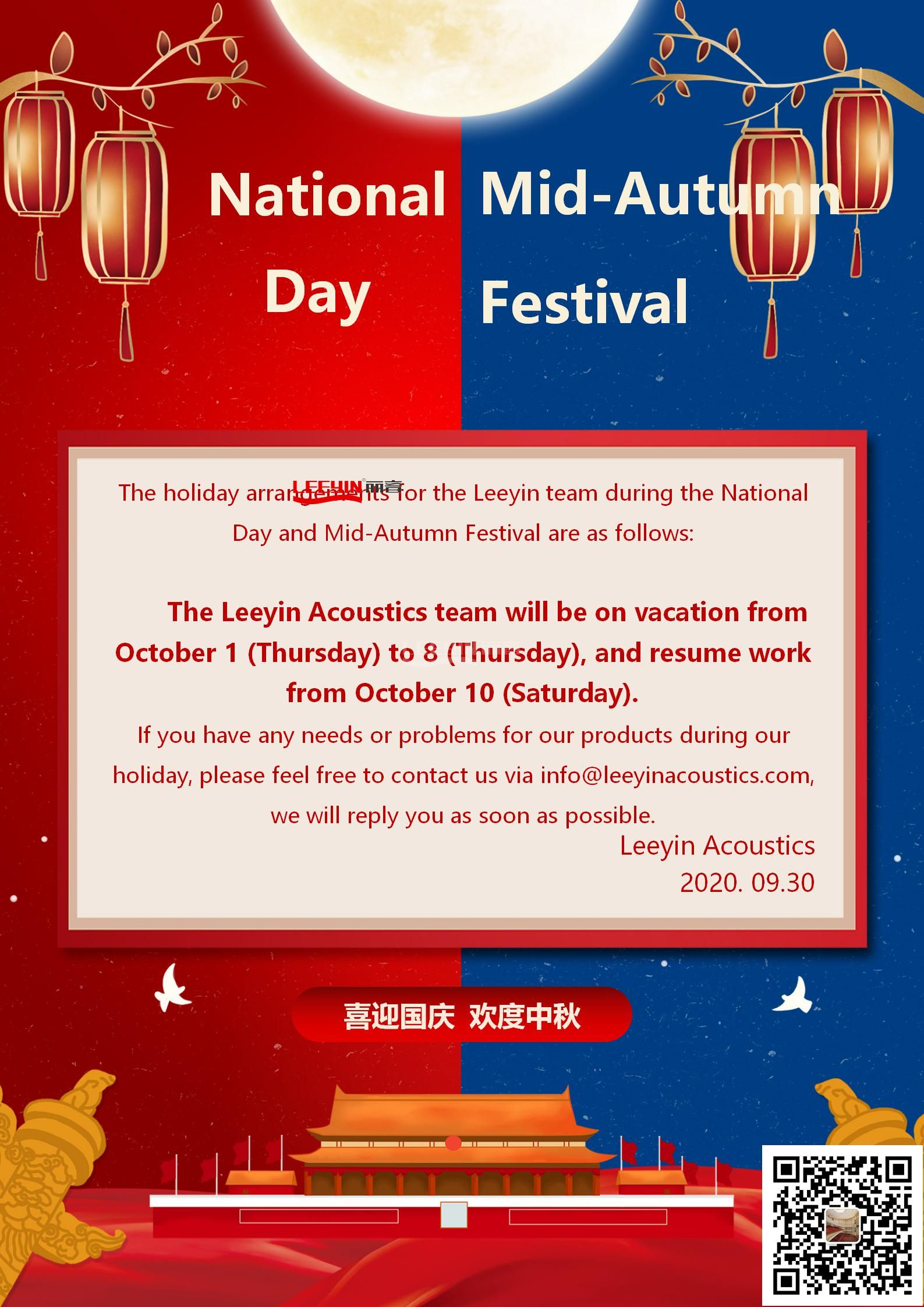Notice for 2020 Chinese National Day and traditional Mid-Autumn Festival